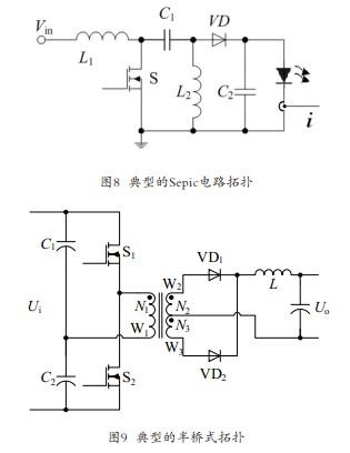 sepic变换电路的前级类似于boost电路